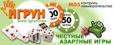 Интернет лото-казино Flaer4
